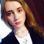 Алина Ирековна