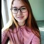Алия Ринатовна